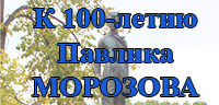 pavlic_0.png